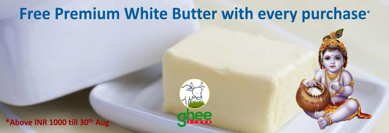 Janmashtami Special White Butter