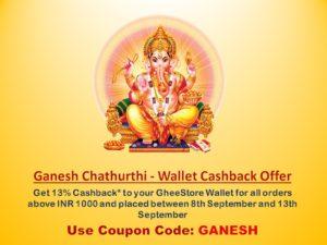 Ganesh Chaturthi offer