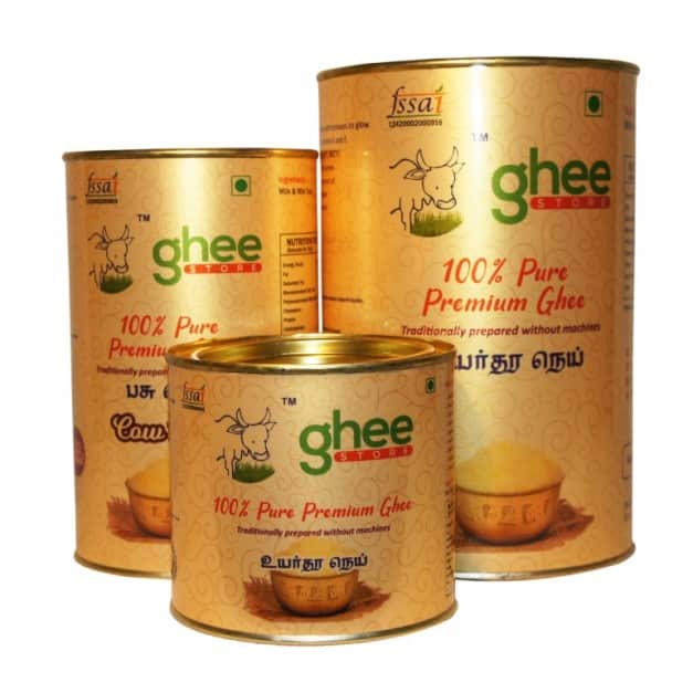 Ghee Container Tins