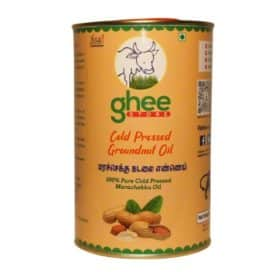 groundnut oil half kg tin